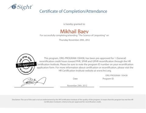 certificat055