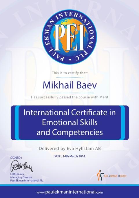 certificate_esac