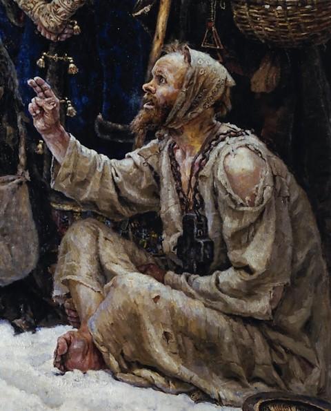 gesture blagoslovenie 25