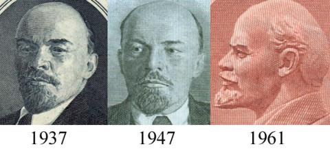 Ленин на бумажных деньгах: эволюция изображения